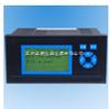 SPR10FC  温压补偿流量积算记录仪