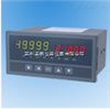 SPB-XSN 系列计数器