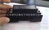 WS25TC智能热电偶温度变送器