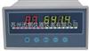 16路智能温度巡检仪
