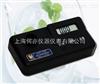 过氧化苯甲酰快速测定仪GDYQ-110SM