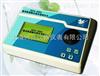 酱油氨基酸态氮快速测定仪GDYQ-1000S