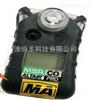 梅思安氧气检测仪,便携式氧气报警器