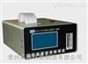 ZHJ-L310A 激光尘埃粒子计数器