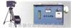 双气路便携式智能粉尘采样器厂家报价