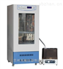 LHP-250LHP-250智能恒温恒湿培养室
