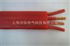 扁电缆,扁平软电缆