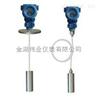 导压式液位变送器/导压式液位液位计/导压式液位计