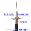 耐高温同轴电缆