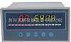 SPB-XSL16/A-HV0温度智能巡检仪