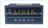 SPB-XSE高质量数显仪表