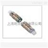 -德P+F对射式传感器,VT18-8-400-M/40A/118/128