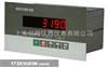 XK3190XK3190电子平台秤称重仪表厂家
