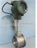 LUGB-40一体化高温蒸汽流量计