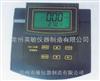 DDS-11A电导率仪 DDS-11A