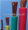 YGC/YGG/YGCP硅橡胶软电缆