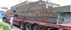 【包安装】…恩施地磅80吨100吨★送货上门