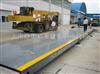 【包安装】…江汉地磅80吨100吨★送货上门