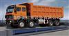 【包安装】…龙岩地磅80吨100吨★送货上门
