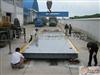 【包安装】…莆田地磅80吨100吨★送货上门