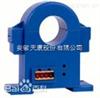 HTD-5霍尔电流变送器