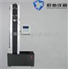 电线电缆拉力试验机 质检推荐WDL-01型