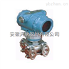 安徽天康1151DR/3351DR型微差变送器