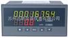 外供变送器电源SPB-XSJ流量积算仪