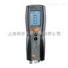 德图testo 340手持式烟气分析仪