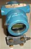 RF3051智能压力变送器