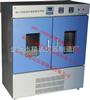 恒温恒湿振荡培养箱HBS-250