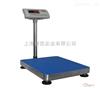 湖南韶�P�子�_秤TCS-W系列,150kg�子�_秤