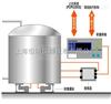 石油厂带打印称重传感器