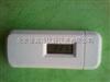 恒奥德品牌U盘式温度记录仪