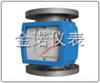 JN-金属转子流量计厂家