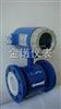 JN-LD防爆型电磁流量计价格