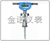 JN-RSL系列热式气体质量流量计