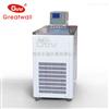 HX-4015实验室用恒温循环器