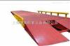 《首页产品》安吉地磅秤…(80吨100吨120吨)