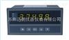 SPB-XSE/A-H1ET0A0B0S0V0P高精度数显仪表