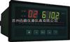 新款仪表SPB-XSL/A-2RS0P1V0TN温度巡检仪