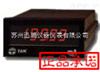 台技S2-334R数显表台技S2-334R数字无功功率表