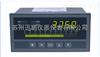 迅鹏SPB-XST/A-H3ET0A0B0单通道智能数显仪表