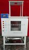 SDSY-2011自动沥青混合料溢流水箱