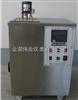 SL智能制冷恒温槽(进口表),便携式温度校验仪生产厂家