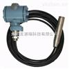 北京液位变送器价格,杆式投入式液位计现货