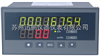 迅鹏SPB-XSJ流量控制仪