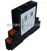苏州迅鹏 模拟量信号隔离器