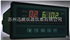 迅鹏SPB-XSL系列多路巡检仪