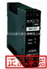 无源式直流变送器台湾台技S4T-DS无源式直流(单输出)变送器